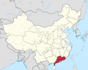 Guangdong, teochew, dialetto teochew
