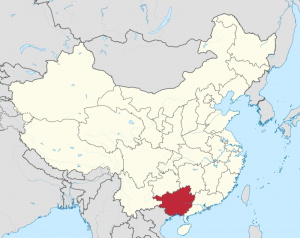 Guangxi, Cantonese Chinese, Cantonese dialect, China, Chinese